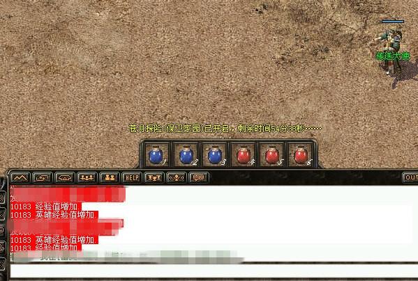 魔龙洞窟地图关于玩家打宝是很好的